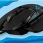 Logitech Gaming Software and How to Download Logitech G502 Software