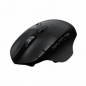 Logitech G604 LIGHTSPEED Wireless Software, Driver Download, Windows, Mac