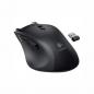 Logitech Wireless G700 Software, Driver Download, Windows, Mac