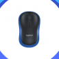 Logitech M185 Driver, Software Download for Windows, Mac