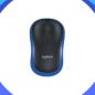 Logitech M185 Driver, Software Download for Windows, Mac